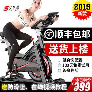 领100元券购买舒尔健动感单车超静音家用健身车室内运动脚踏自行车减肥健身器材