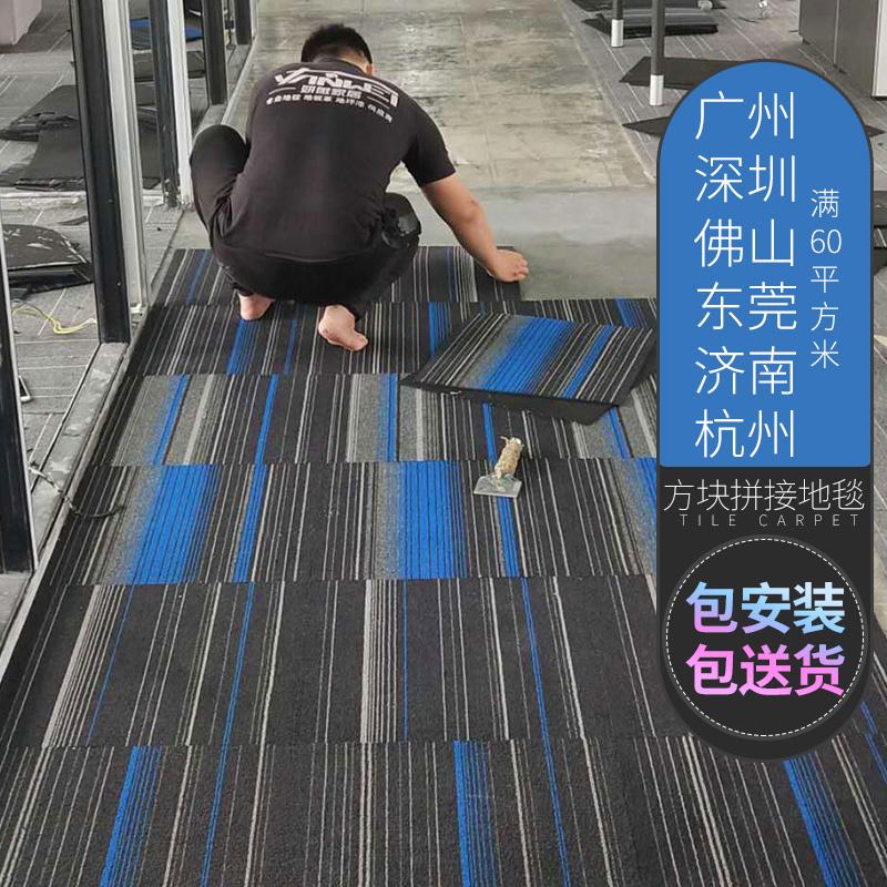 妍薇地毯开箱评测报告,防止被忽悠