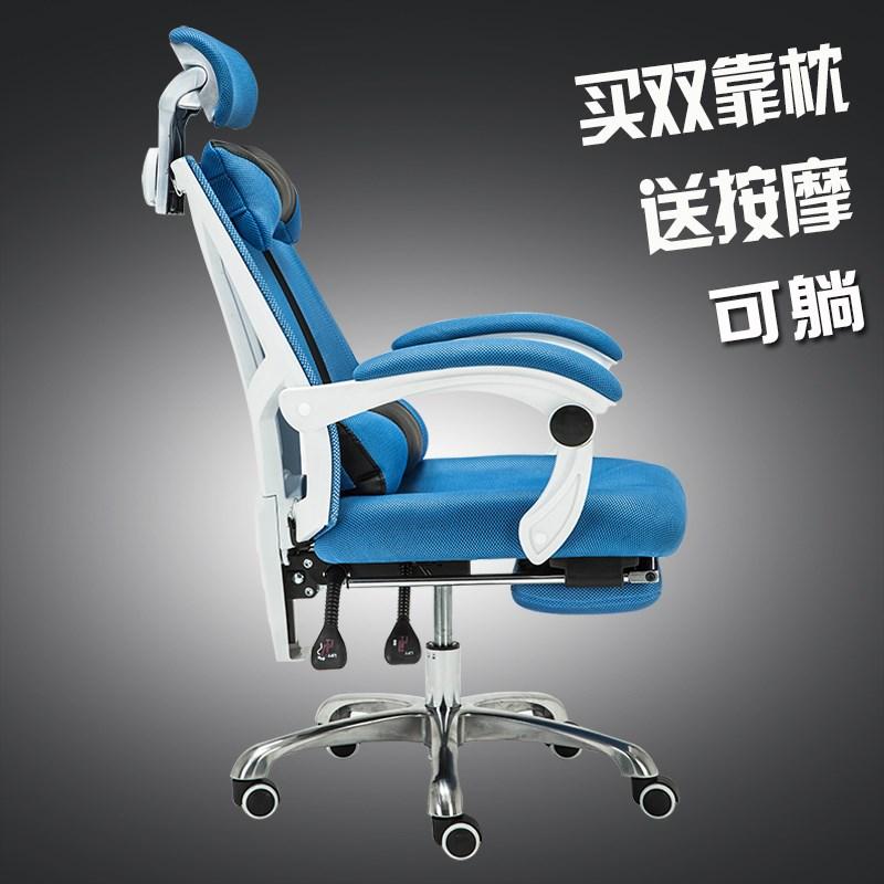 10月14日最新优惠家用电竞午休靠背舒适可躺电脑椅