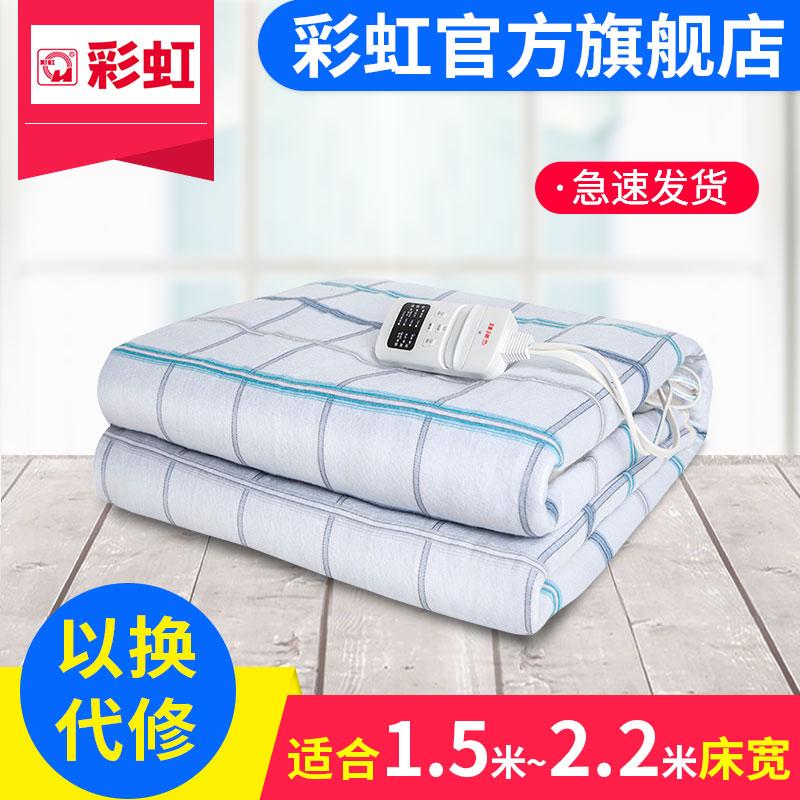 Одеяла с электрообогревом Артикул 602225876472