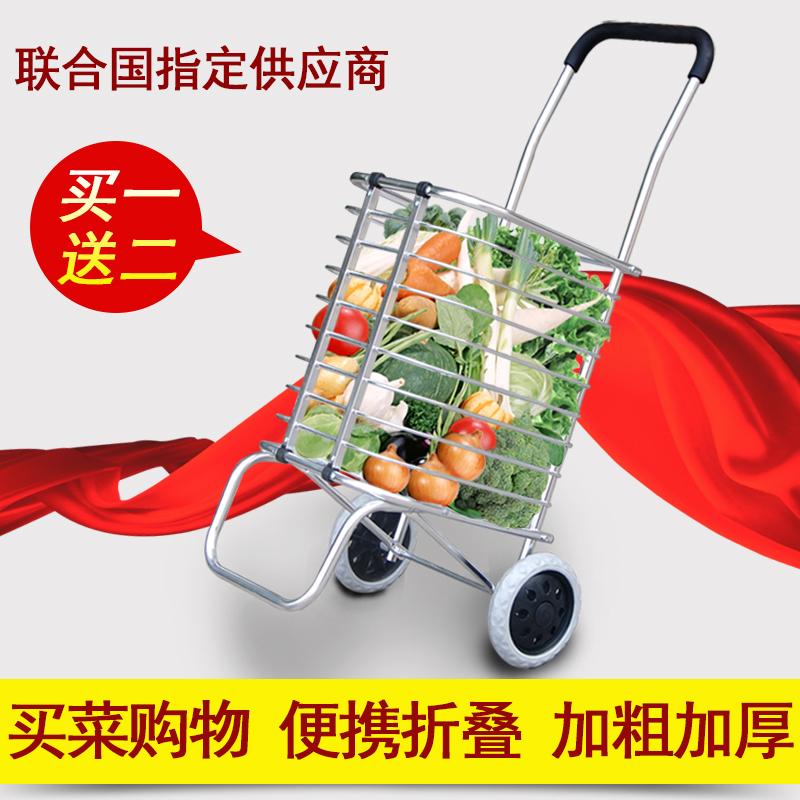 宝丽雅爬楼购物车铝合金买菜车 小拉车便携折叠拉车超市 购物车