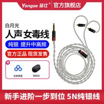 耳机升级线4.4平衡2.5ie80se535ls70ls200ie400e40n3apmmcx0.78