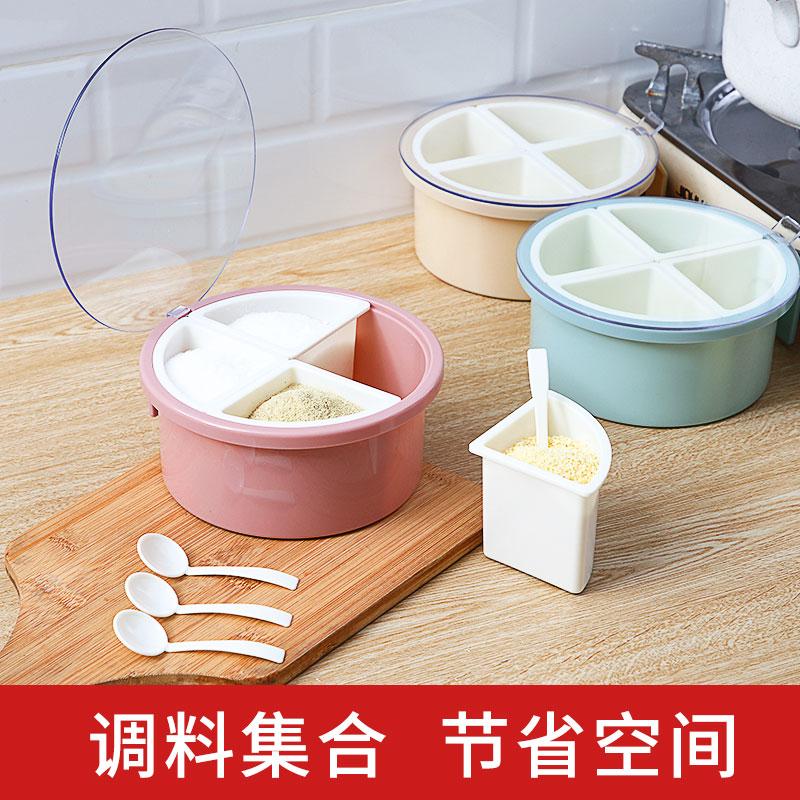 调料盒四格一体套装厨房用品调料罐子调味罐盐罐家用调味料收纳盒
