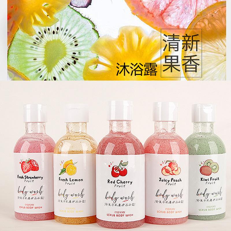 比芭美水果磨砂沐浴露香氛身体去角质死皮磨砂膏洗护用品一件代发