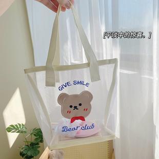 小熊复古可爱刺绣透明网纱手提袋清新少女心杂志单肩包购物袋沙滩