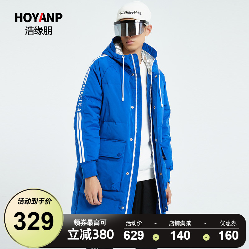 Haoyuanpeng off season clearance down jacket mens middle and long fashion cool tooling winter thickened warm student coat
