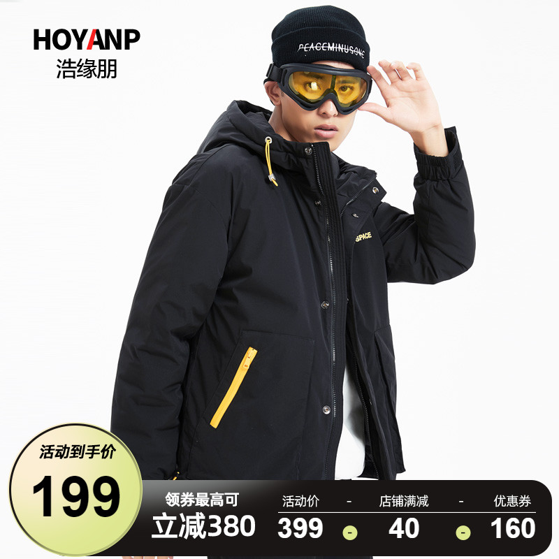 Haoyuanpeng off season down jacket mens short fashion trend handsome mens hooded tooling winter coat special price