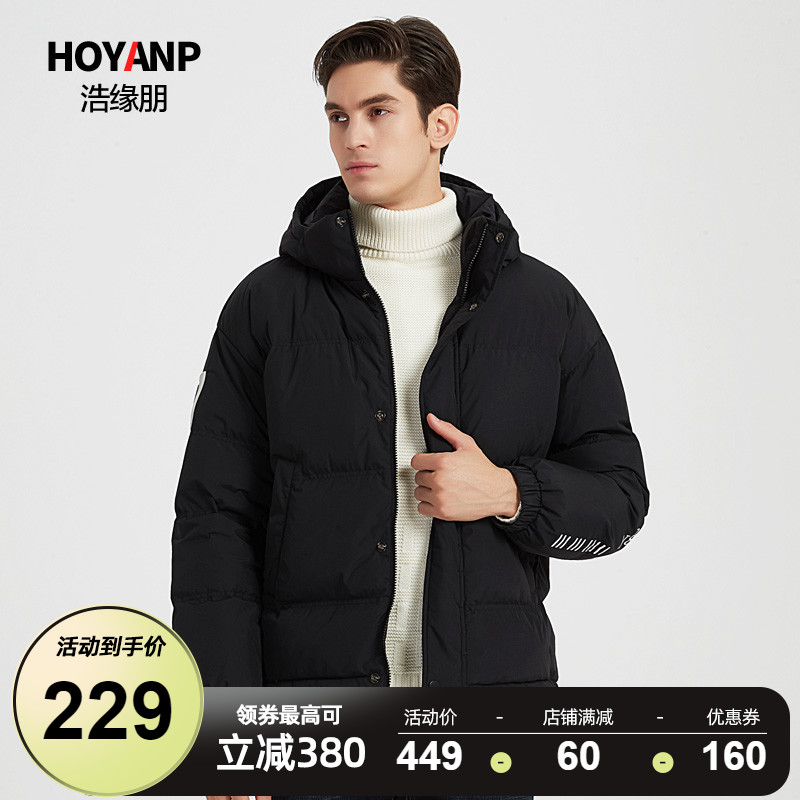 Haoyuanpeng off season down jacket mens short fashion light stand collar coat thickened mens warm clearance sale