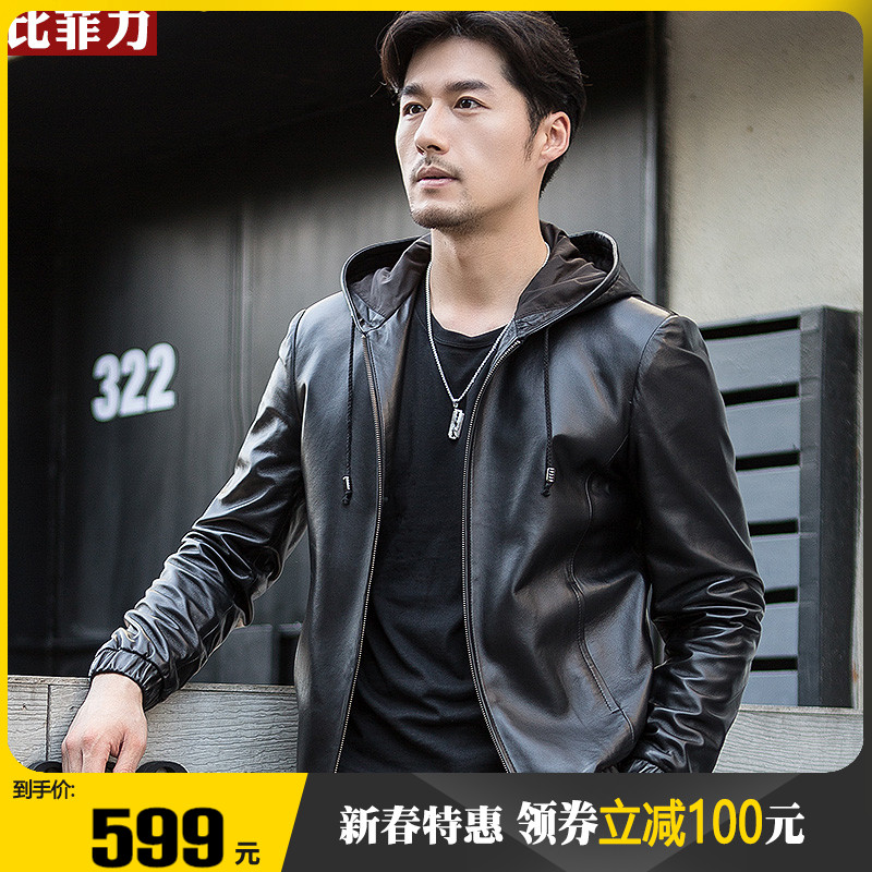 Bifeili hooded leather men's leather Haining sheepskin hooded windproof handsome slim motorcycle leather jacket jacket
