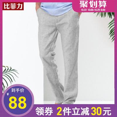 亞麻褲男夏季薄款中國風男裝休閑褲寬松直筒麻料男褲松緊腰長褲子