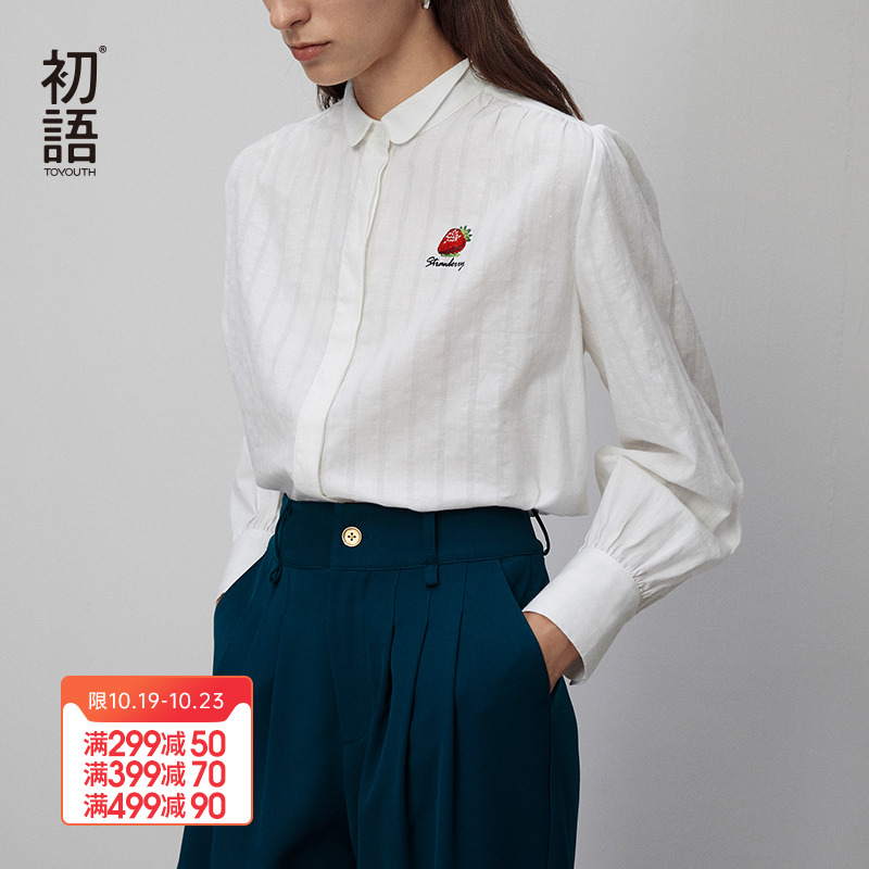Chuyu womens Shirt New Spring 2020 pure cotton embroidered loose Lapel top design sense white blouse
