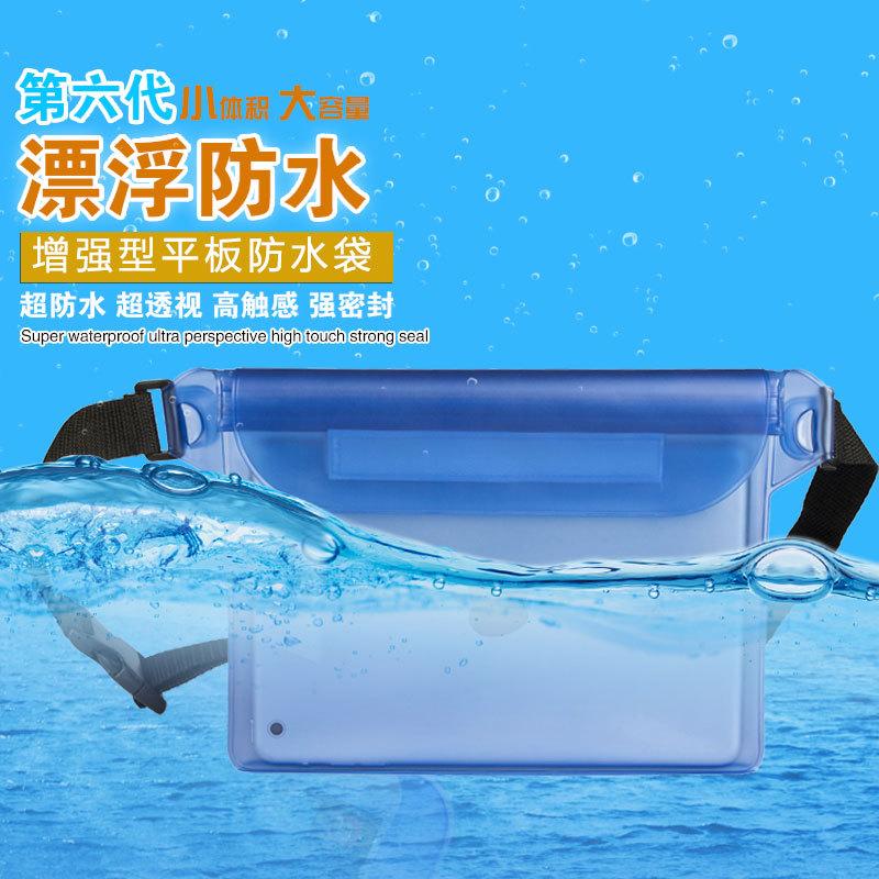 10-14新券户外游泳漂流包三层密封手机防水袋