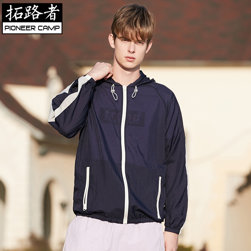 Pathfinder sun suit mens light and breathable skin suit outdoor sports sun suit summer beach jacket fashion
