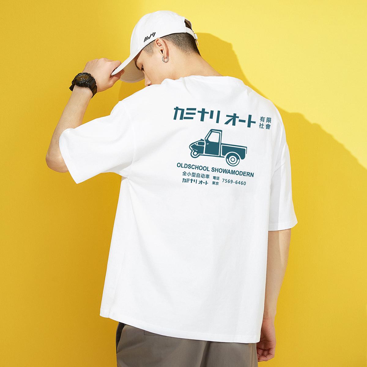 日系简约21夏季新款纯棉透气男上衣运动T恤男式短袖T恤衫男装