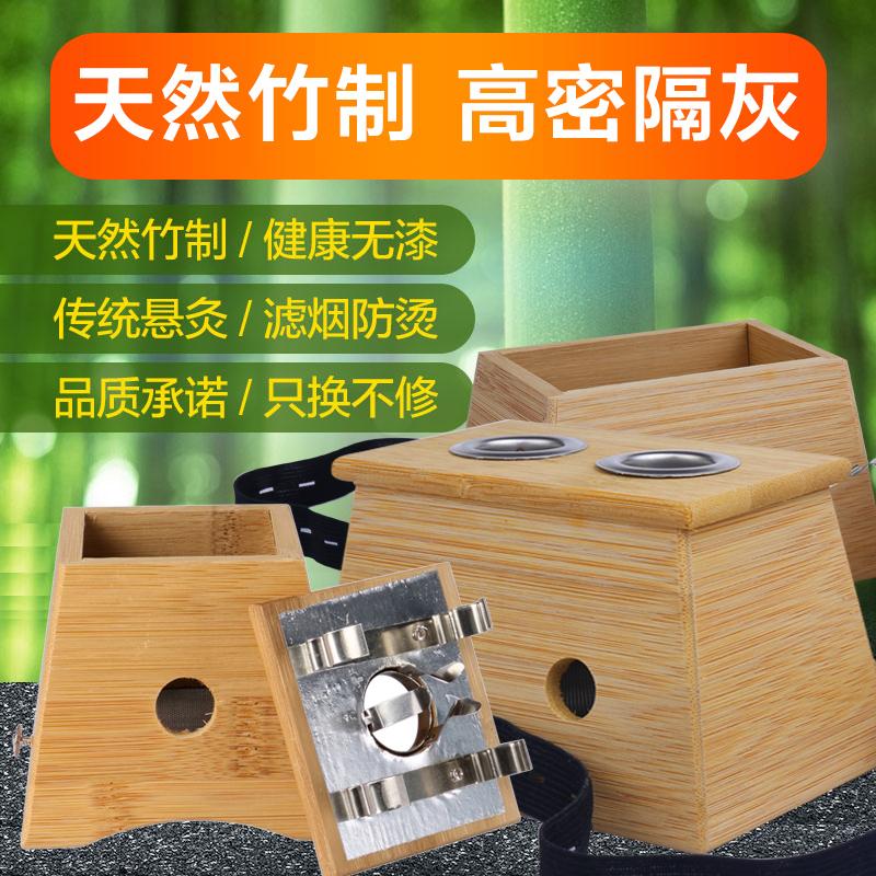 早康单双孔艾灸盒家用随身灸艾条艾草熏艾柱艾炙仪家庭全身便携式