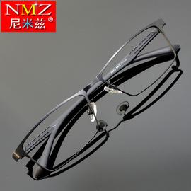 商务眼镜架男款黑框钛合金记忆近视镜框防蓝光平镜成品宽脸配镜大