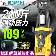 熊猫小型高压洗车机神器家用220V强力便携式清洗机抢刷车水泵水枪
