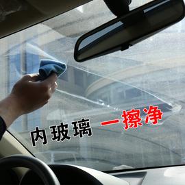 汽车内玻璃清洁剂去除油膜油污前挡风车窗内侧强力去污除垢清洗剂