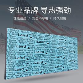 原厂定制莱尔德700显卡显存南桥主板固态M2 SSD硬盘内存笔记本导热硅胶垫绝缘散热硅脂贴片图片