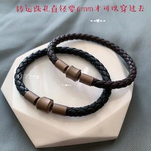 適用於周生生皮繩刺青XL系列手繩3D硬金配繩港版真皮Charm串珠5mm