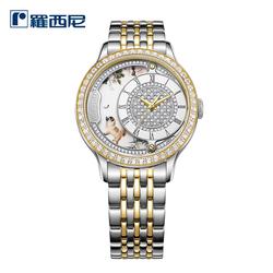罗西尼2018新款创意生肖手表正品自动机械表潮流防水情侣对表8735