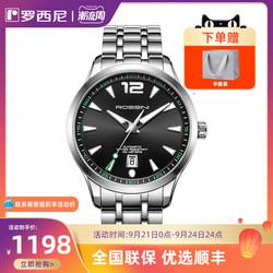 罗西尼手表男新品100米防水夜光机械表男表定制礼盒5200001