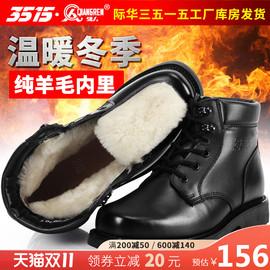 强人3515加厚羊毛靴冬季加绒男靴真皮户外短靴保暖靴子棉鞋马丁靴图片