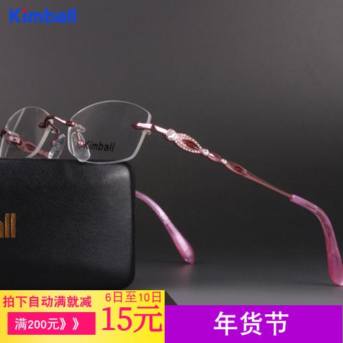 镶钻女士眼镜值得买吗