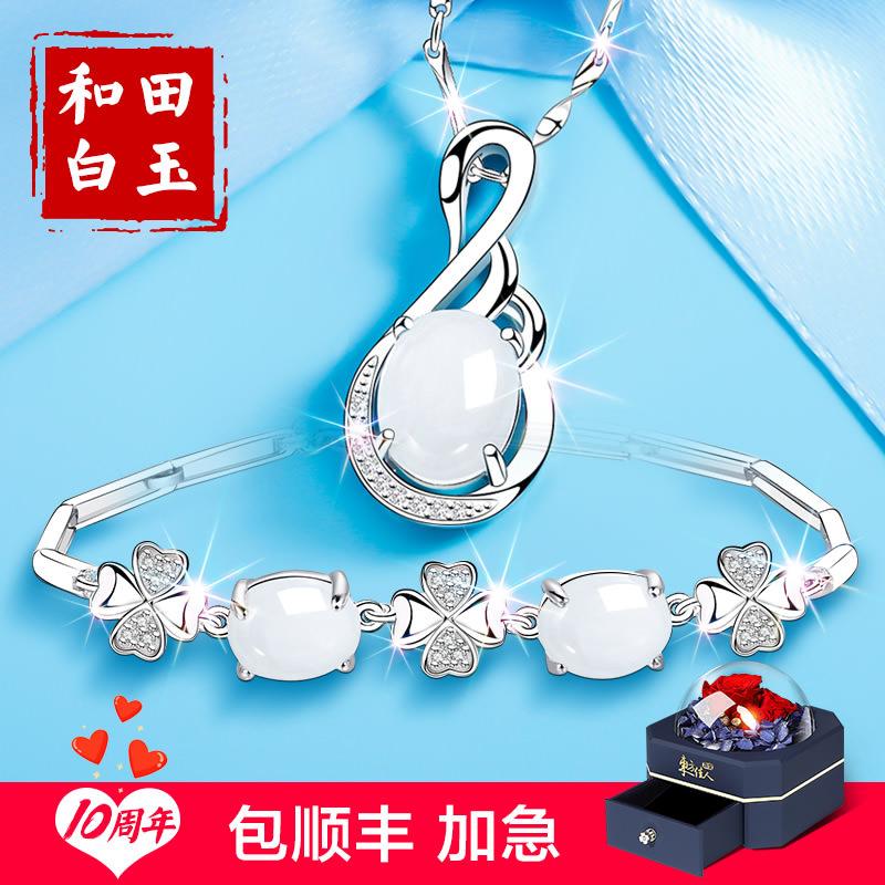 和田玉纯银项链女妈妈款送长辈玉石吊坠首饰品套装母亲节生日礼物