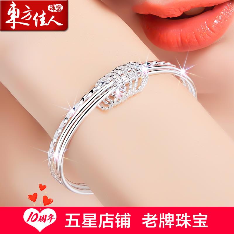 三生三世銀手鐲女999純銀手鏈手飾品銀飾銀鐲子年輕款情人節禮物
