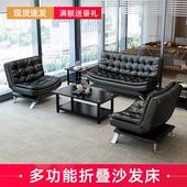 办公沙发床三人位多功能折叠商务办公室沙发家用简约现代接待会客