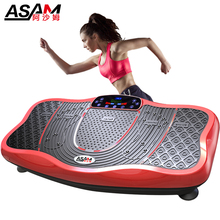 Asham sloth fat shaker shaker exercise vibration weight loss machine household fat reduction equipment fat burning belt