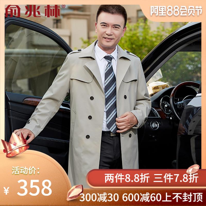 中老年男装秋装新款中长款风衣男商务休闲爸爸装外衣中年男士外套
