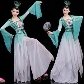 落花古典舞演出服女飘逸中国风清新淡雅古装艺考服装扇子舞蹈套装图片