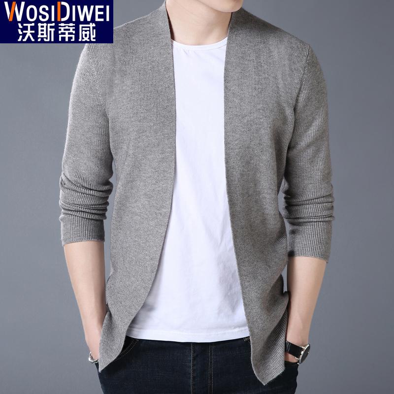 秋季开衫男针织衫外套韩版修身潮流男士休闲青年毛衣外穿纯色线衣
