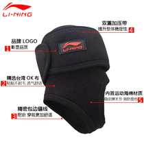 Li Ning ankle men sports sprain basketball football ankle running fitness foot guard wrist joint fixation protective gear female