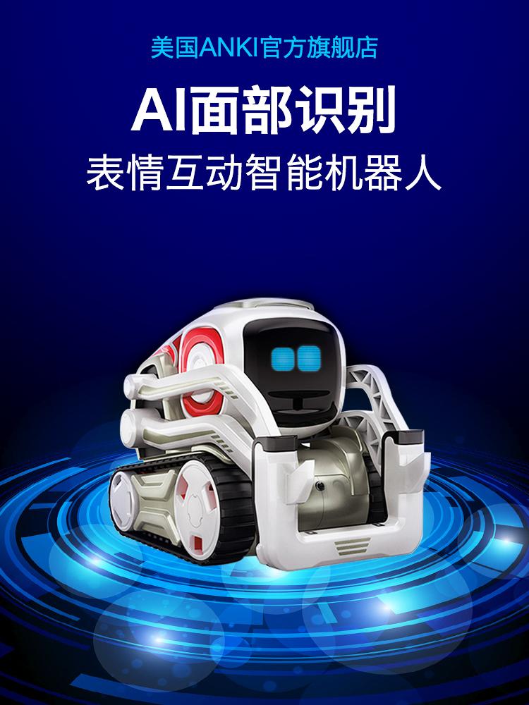 Роботы игровые Артикул 611697012993