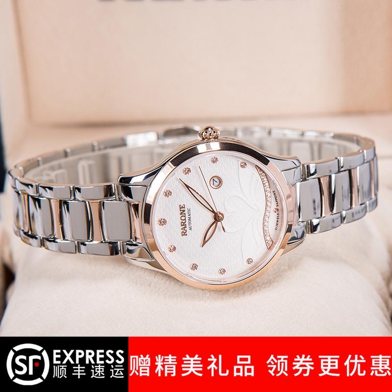 正品雷诺女士手表玫瑰金时尚大气防水日历全自动机械腕表时装女表