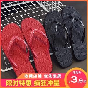 拖鞋女夏平底防滑沙滩鞋外穿海边夹脚凉拖韩版时尚外出百搭人字拖
