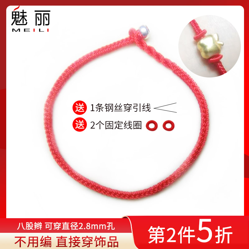 Red Rope Bracelet womens and mens foot chains can wear beads, hand rope braided rope lovers a pair of student best friend S925 silver tail beads