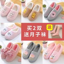 4月份5月子鞋子春夏季薄款包跟产后产妇春秋防滑软底孕妇拖鞋夏天