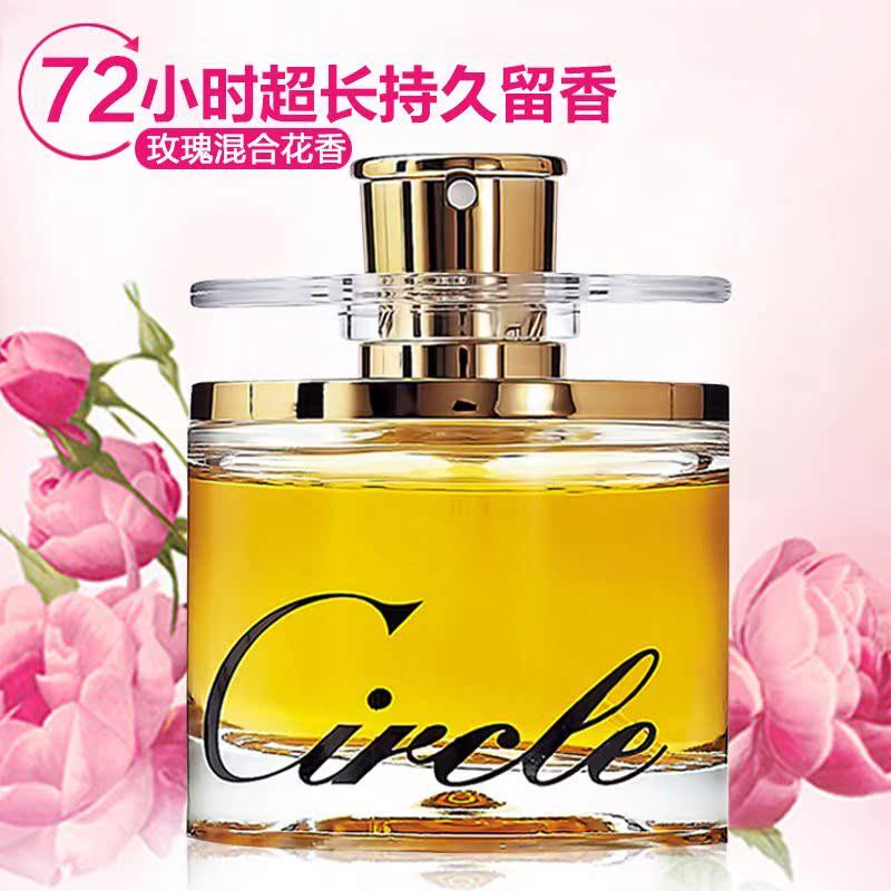 女士持久自然淡香清新学生 香水魅力法国古龙玫瑰留香女人味