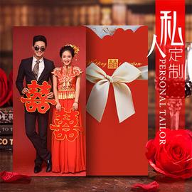 请帖结婚2019婚礼网红创意可打印高档中国风请柬喜帖批发照片定制