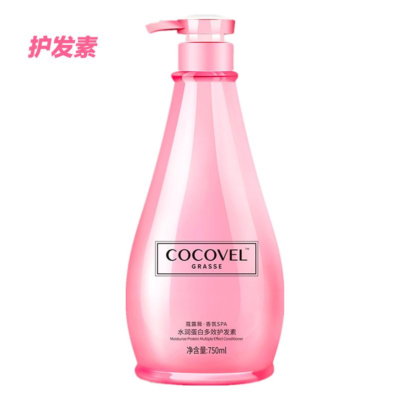 蔻露薇COCOVEL水润蛋白护发素干枯染烫受损改善毛躁香