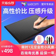 【咨询有礼】wacom数位板ctl672手绘板教学网课手写板直播电子绘图板bamboo 671电脑绘画板wocom输入板数绘板