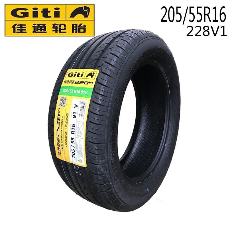 21年の佳通タイヤ205/55 R 16 91 V 228 V 1/228/900は福叡斯速騰道安に適合しています。