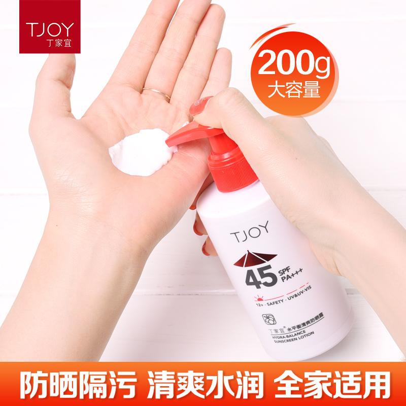 Солнцезащитные крема для лица Артикул 588697131841