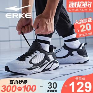 鸿星尔克运动鞋男休闲鞋秋季新款鞋子跑步鞋ins男鞋潮复古老爹鞋