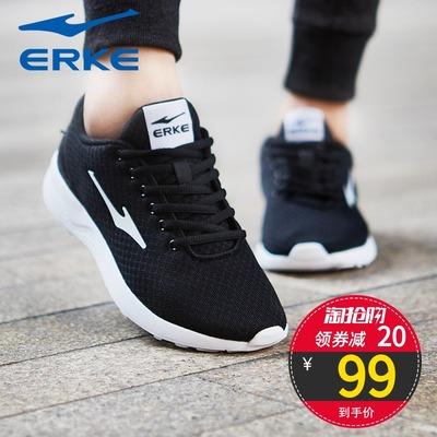 鸿星尔克运动鞋男鞋女鞋子2020夏季新款男士休闲鞋透气网面潮鞋子