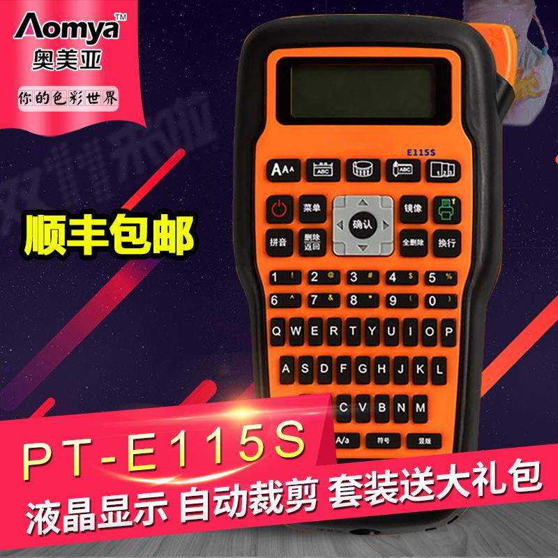 GPS / Навигационное оборудование / Компасы Артикул 610058887886